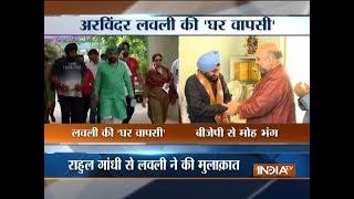Arvinder Singh Lovely returns to Congress - INDIATV