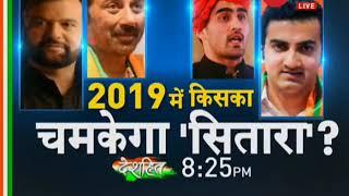 Deshhit: BJP President Amit Shah casts his vote in Ahemdabad - ZEENEWS