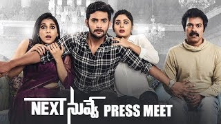 Next Nuvve Movie Release Press Meet | LIVE | Aadi | Rashmi | Brahmaji | TFPC - TFPC