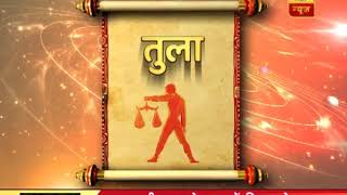 Daily Horoscope with Pawan Sinha: Here is prediction for the day, April 20 - ABPNEWSTV
