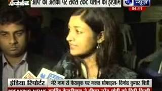 AAP Alka Lamba files FIR against Binny over Facebook post - ITVNEWSINDIA