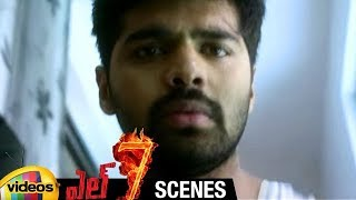 Adith Arun gets to know about Pooja Jhaveri's Past | L7 Telugu Movie Scenes | Mango Videos - MANGOVIDEOS