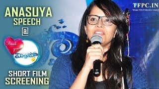 Anasuya Speech @ Thank You Mithrama Short Film Screening | TFPC - TFPC