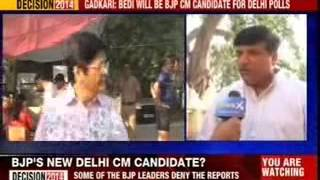 BJP trashes Nitin Gadkari's tweet rumour - NEWSXLIVE