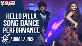 Hello Pilla Sunlo Laila Dance Performance  @ Tej I Love You Audio Launch | Sai Dharam Tej, Anupama - ADITYAMUSIC