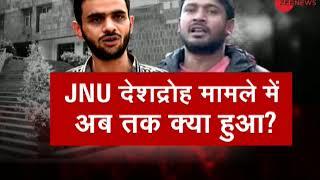 JNU case: Delhi Police charge Kanhaiya Kumar, others with sedition - ZEENEWS