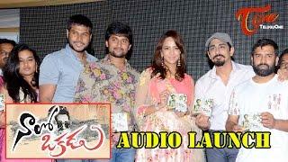 Siddharth's Nalo Okkadu Movie Audio Launch - TELUGUONE