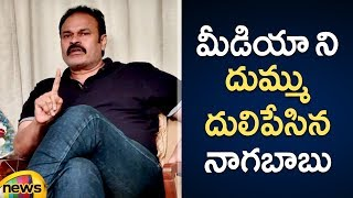 Nagababu Fires on Mainstream Media Who are Against Pawan Kalyan | Naga Babu Interview | Mango News - MANGONEWS