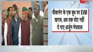 Assemble elections 2018: Minister Arjun Ram Meghwal unable to caste vote after EVM glitch - ZEENEWS