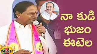 KCR speech at Public Meeting In Huzurabad Constituency | #TelanganaElections2018 | Mango News - MANGONEWS