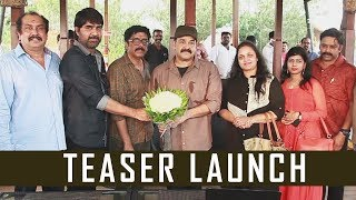 Srikanth's Raa Raa Movie Teaser Launch By Mohanlal   Naziya   Ali   Jeeva   Chandra   Srinu   Venu - TFPC