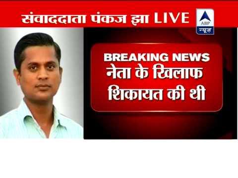 Gonda SP Navneet Rana transferred