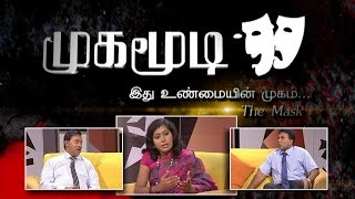 """What Happens When You Die?"" Mugamoodi 04-10-2015 – Vasantham TV Show"