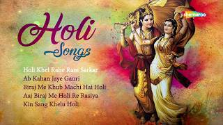 New Holi Songs | होली के गीत | Festival of Colors | Holi 2019 Special - BHAKTISONGS
