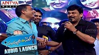 Chiranjeevi Praises Dil Raju At Subramanyam for Sale Audio Launch || Sai Dharam Tej - ADITYAMUSIC