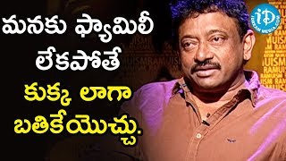 Director Ram Gopal Varma Says We Can Live Like A Dog, If We Don't Have Families | Ramuism 2nd Dose - IDREAMMOVIES