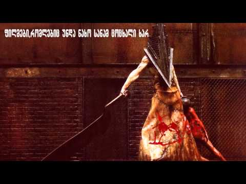 Silent Hill-Soundtrack (Mix)