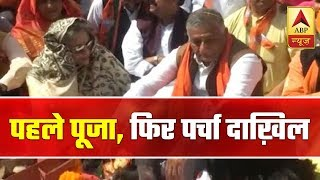 VK Singh Offers Prayers Before Filing Nomination | ABP News - ABPNEWSTV