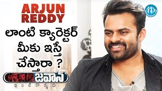 Sai Dharam Tej About Arjun Reddy & Vijay Devarkonda | #Jawaan || Talking Movies With iDream - IDREAMMOVIES