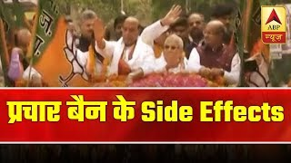 UP CM Yogi absent from Rajnath Singh's roadshow in Lucknow - ABPNEWSTV