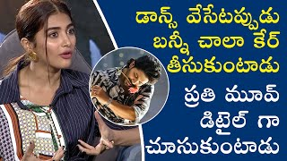 "Pooja Hegde About Allu Arjun ""Attention To Details"" While Performing For Songs 