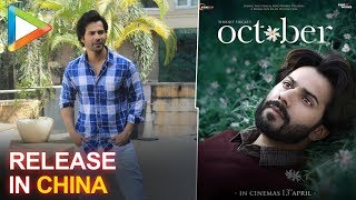 """We are planning to release October in China"":Varun Dhawan - HUNGAMA"