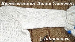 7 Рукав Верх - вязание спицами - Knitting sleeve spokes