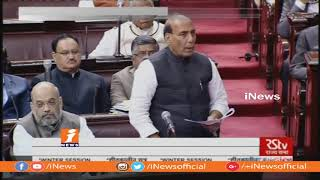 Home Minister Rajnath Singh Speech On EBC Reservation Bill in Rajya Sabha | iNews - INEWS