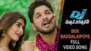 Box Baddhalai Poye Full Video Song - DJ Video Songs - Allu Arjun, Pooja Hegde | Devi Sri Prasad - DILRAJU