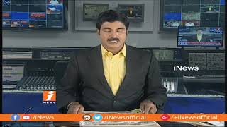 Today Top Headlines From Today News Papers | News Watch (22-10-2018) | iNews - INEWS