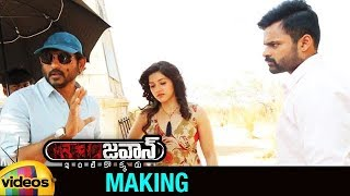 Jawaan Full Movie MAKING | Sai Dharam Tej | Mehreen | Thaman | #Jawaan Telugu Movie | Mango Videos - MANGOVIDEOS