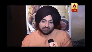 I don't know abcd of method acting but had several questions in my mind, Diljit Dosanjh te - ABPNEWSTV
