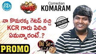 Jabardasth Comedian Komaram Interview - Promo || Dil Se With Anjali #174 - IDREAMMOVIES