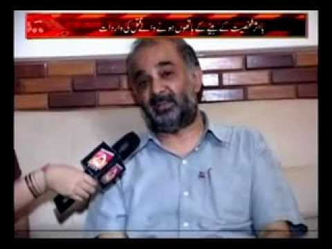 Vardat 13-07-12 by Channel 5 Anchor:Uzma Khan Part-1-3