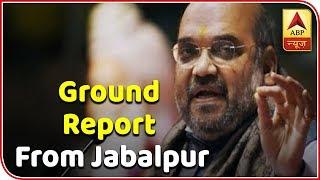 Ground report from Jabalpur | Siyasat Ka Sensex(12.11.2018) - ABPNEWSTV