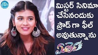 I Am Proud Of Varun Tej's Mister Movie - Hebah Patel || Talking Movies With iDream || #Angel - IDREAMMOVIES