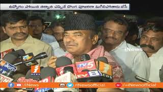TDP MP JC Diwakar Reddy Counters To Ramana Deekshitulu Over Comments On TTD | iNews - INEWS