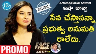 Actress & Social Activist Isha chawla Interview - Promo    Face To Face With iDream Nagesh #100 - IDREAMMOVIES