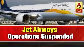 Top 25: Jet fails to get funds, to suspend operations - ABPNEWSTV