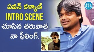 Harish Shankar about Pawan Kalyan Intro Scene | Dil Se With Anjali | Celebrity Buzz With iDream - IDREAMMOVIES