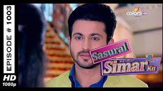 Sasural Simar Ka : Episode 1306 - 21st October 2014