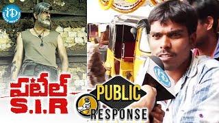 Patel SIR Movie Public Response / Review | Jagapati Babu | Padma Priya | Tanya Hope | Vasu Parimi - IDREAMMOVIES
