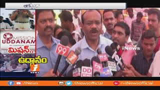 AP Govt Conduct Mission Uddanam For Awareness On Kidney Disease | iNews - INEWS