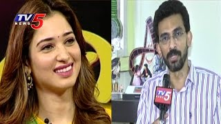 Tamannaah Gets Emotional While Sekhar Kammula Speaking About Her