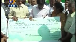 Vizag Steel Plant Donates 5 Crores Cheque For Cyclone Affected Areas - ETV2INDIA