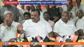 MLA Anagani Satya Prasad Serious Comments On YCP Mopidevi Venkataramana | iNews - INEWS