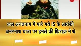 IS terrorists killed in Anantnag plotted strike on Amarnath Yatra - ZEENEWS
