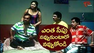 ఎంత సేపు నవ్వుకుంటారో నవ్వుకోండి - TeluguOne - TELUGUONE