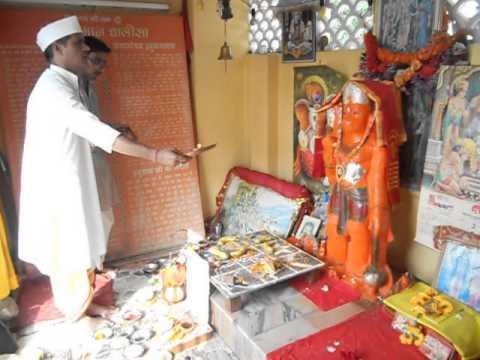 Mangal Graha Shanti Puja,मंगल ग्रह दोष for Nishad Gumaste by aapkikundli.com - Aarti