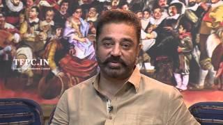 Kamal Hassan About Srimanthudu Movie-TFPC - TFPC